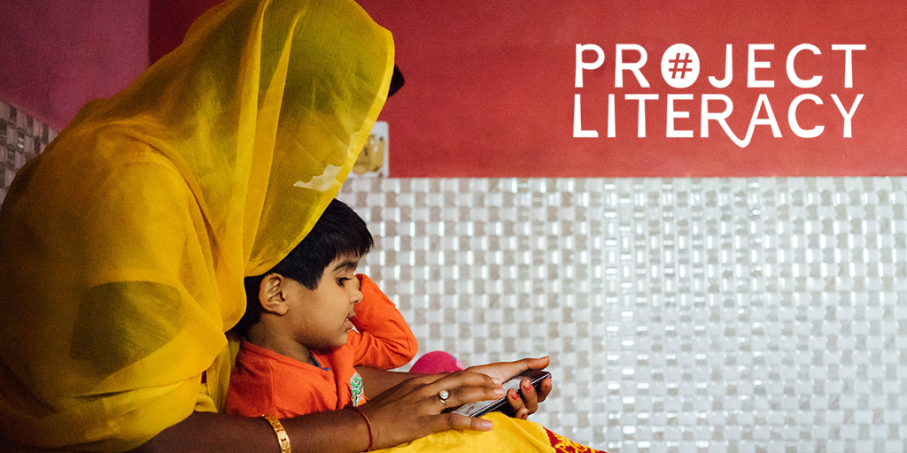 Project Literacy Banner - Woman and child reading from a hand held device