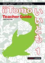 iiTomo 1 Teacher Guide
