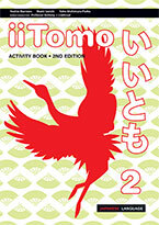 iiTomo 2 Activity Book