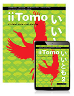 iiTomo 2 Student Book with eBook