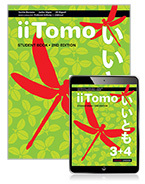 iiTomo 3+4 Student Book with Reader+