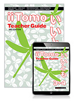 iiTomo 3+4 Teacher Combo Pack