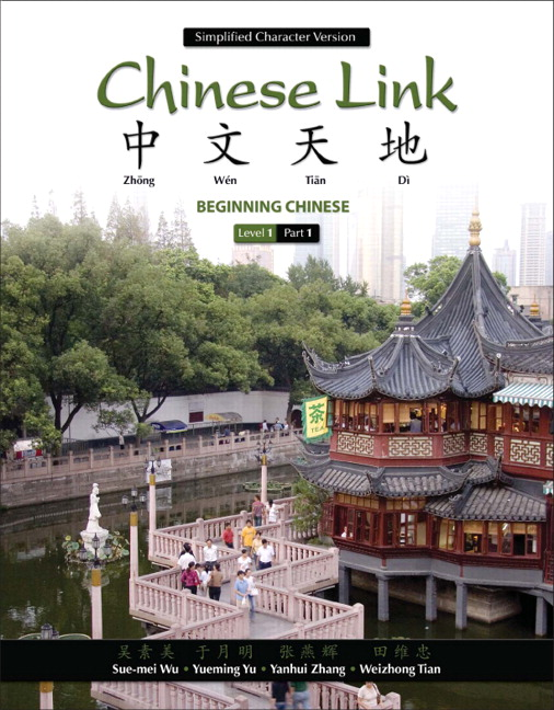 Chinese link beginning chinese simplified character version level pearson 9780205637218 9780205637218 chinese link beginning chinese simplified character version level 1part 1 fandeluxe Image collections