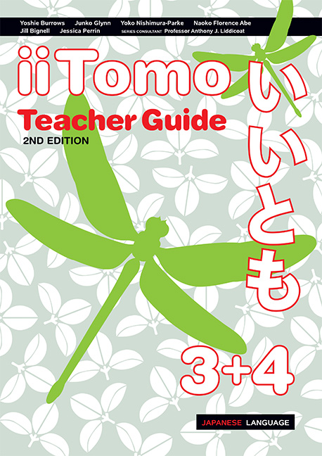iiTomo 3+4 Teacher Guide