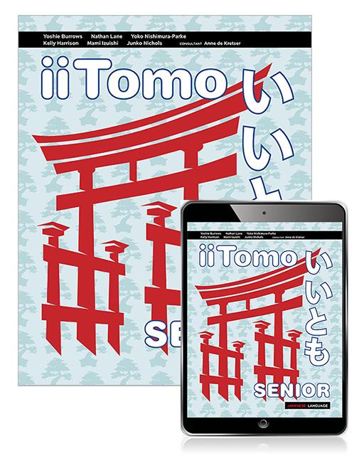iiTomo Senior Book with eBook - Image