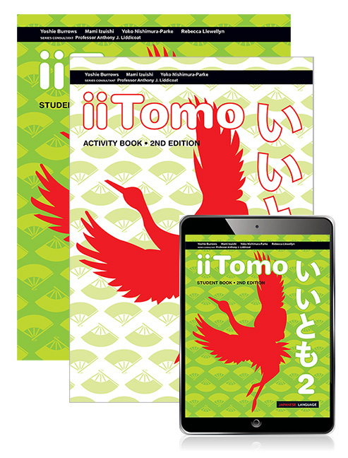 iiTomo 2 Student Book, eBook and Activity Book, 2nd Edition
