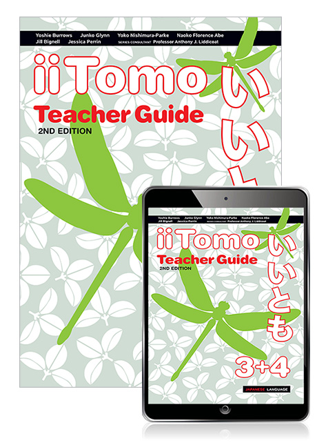 iiTomo 3+4 Teacher Pack, 2nd Edition