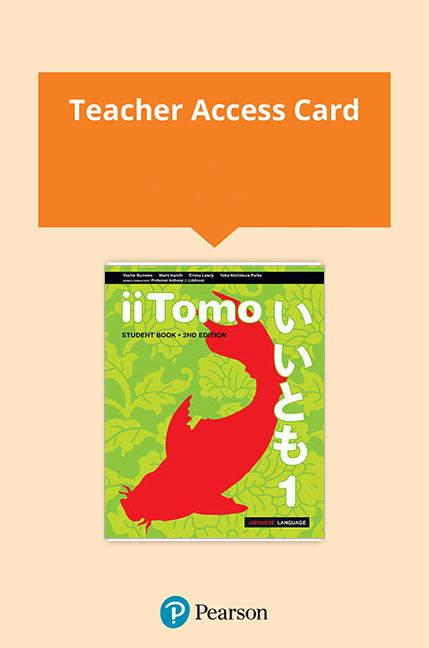 iiTomo 1 Teacher eBook with Audio Download