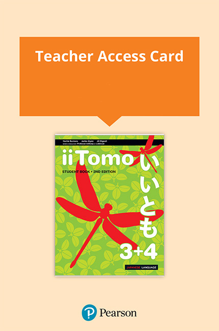 iiTomo 3+4 Teacher eBook with Audio Download