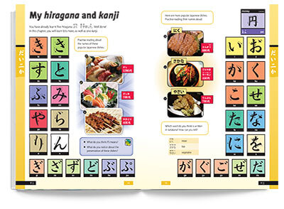 Sample spread from iiTomo Student Book