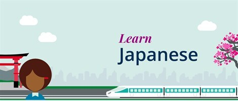 Discover the range of japanese resources available