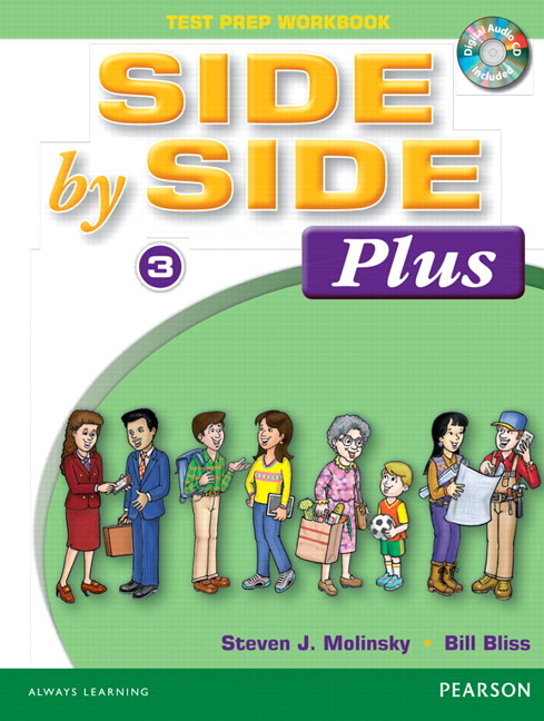 English Course Side by Side Plus Test Prep Workbook cover Level 3