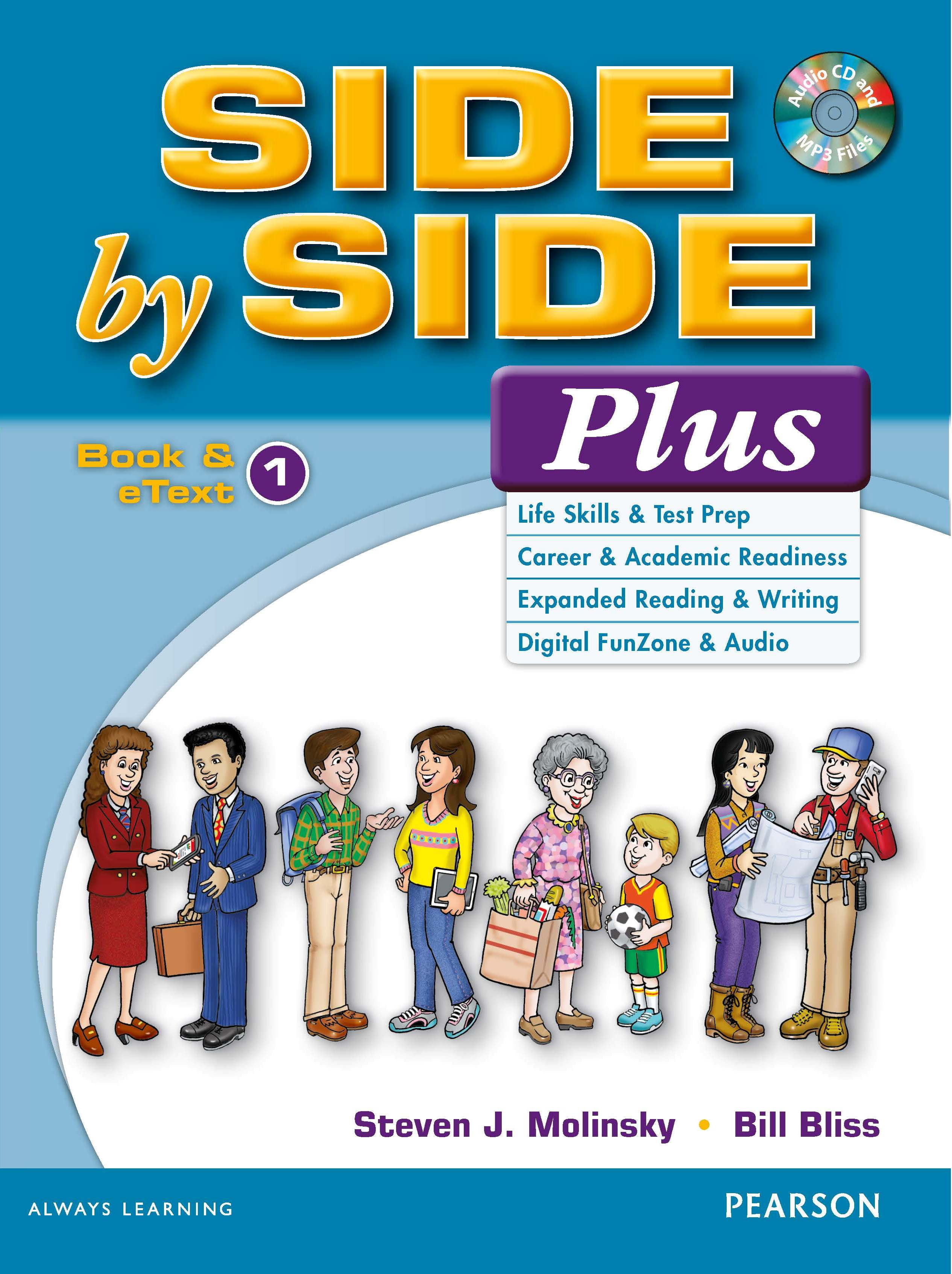 English Course Side by Side Plus Student Book cover Level 1
