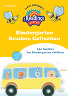 Reading Street Kindergarten guide